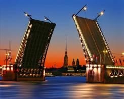 Санкт-Петербург. Экскурсионный тур. Великолепный Санкт - Петербург!