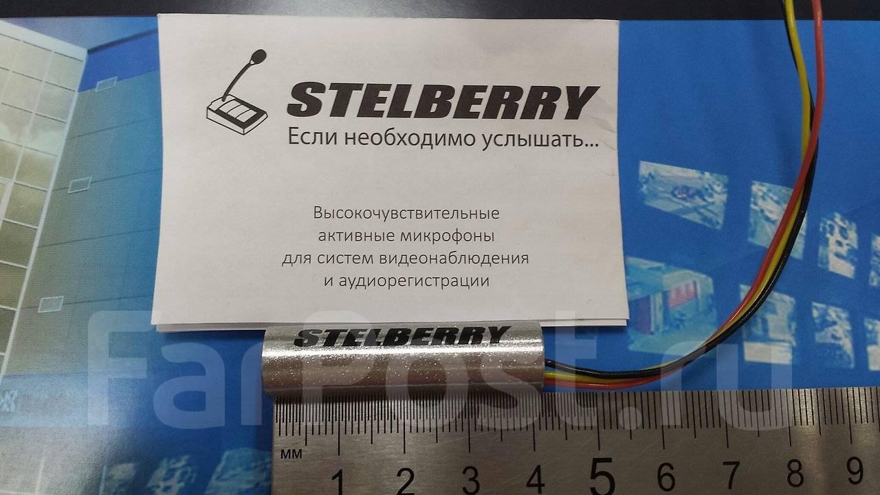 Установка видеонаблюдения прочая электроника во Владивостоке 54735879450