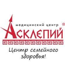 """Администратор. ООО """"Асклепий"""". Улица Светланская 113"""