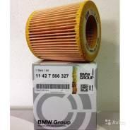Фильтр масляный. BMW 5-Series, F10, E60 BMW X5, E70 Двигатели: N55B30, M54B30