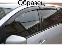 Дефлекторы боковых окон Faw Olay 2012 - наст. время (EuroStandard)