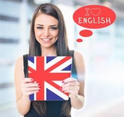 Предлагаю репетиторство по английскому языку.