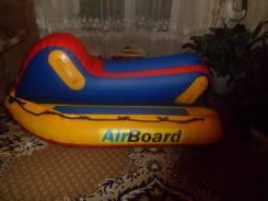 Air Boaud-для любителей экстимального отдыха