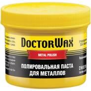 Полировочная паста для металлов (150 г) Doctor Wax