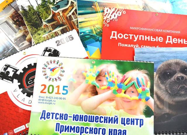 Пластиковые карты, тиражирование CD-DVD дисков, полиграфия, магниты