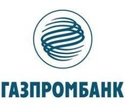 Кредитный специалист. Газпромбанк (АО). Остановка Центр