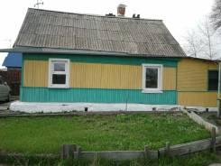 Продам чудный дом в пос. Шкотово. Семафорная 2, р-н Шкотовский, площадь дома 77 кв.м., электричество 15 кВт, отопление твердотопливное, от агентства...