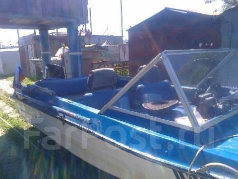 портал дром иркутск катера и моторные лодки бывает
