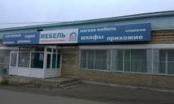 Торговые помещения. 510 кв.м., Андреевская 6 А, р-н Андреево