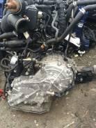 Автоматическая коробка переключения передач. Toyota Voxy, ZRR75G, ZRR75W, ZRR75 Toyota Noah, ZRR75G, ZRR75W, ZRR75 Двигатели: 3ZRFE, 3ZRFAE