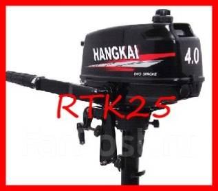 Hangkai. 4,00л.с., 2-тактный, бензиновый, нога S (381 мм), Год: 2016 год