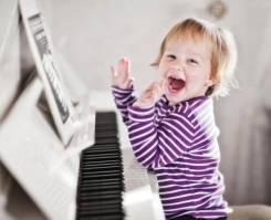 Обучение музыке, вокалу.