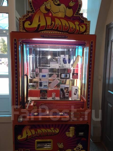 Игровые автоматы aladdin игровые автоматы онлайн пирамиды играть бесплатно