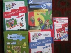 Продам учебники за 8 класс(7,6). Класс: 8 класс