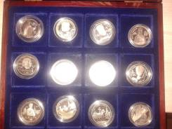 2 руб. коллекционный набор монет серебра 10 шт.1994-1995 гг.