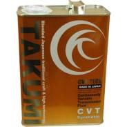 Takumi. Вязкость CVT Fluid, синтетическое