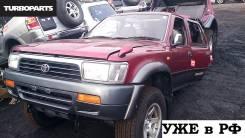 Ступица. Toyota Hilux Surf, VZN130G, LN130W, LN130G, KZN130G, KZN130W, YN130G Двигатели: 2LT, 3VZE, 3YE, 2LTE, 1KZTE