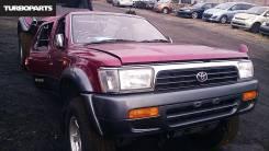 Решетка радиатора. Toyota Hilux Surf, VZN130G, LN130W, LN130G, KZN130G, KZN130W, YN130G Двигатели: 2LT, 3VZE, 3YE, 2LTE, 1KZTE