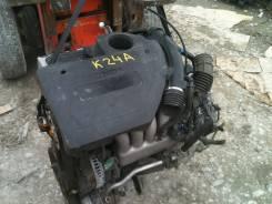 Двигатель K24A