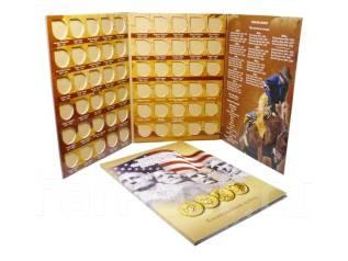 Альбом-планшет для памятных однодолларовых монет США. Под заказ