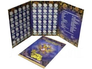Альбом-планшет под ГВС и др. (60 ячеек)