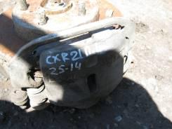 Суппорт тормозной. Toyota Estima Emina, CXR21