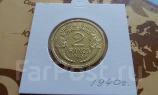 Франция. 2 франка 1940 г. в сохране! Большая красивая монета!