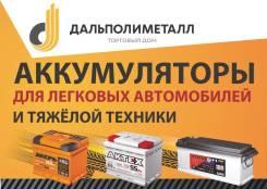 """Большой выбор аккумуляторов завода """"Актех"""" от официального дилера"""