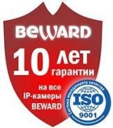 Beward BD3570RC. Менее 4-х Мп, с объективом