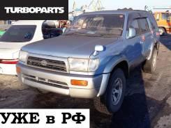 Рычаг подвески. Toyota Hilux Surf, KZN185W Toyota Land Cruiser Prado, KZJ90, KZJ95 Двигатель 1KZTE