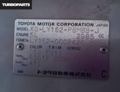 Редуктор. Toyota Toyoace Toyota ToyoAce, LY152 Двигатель 5L