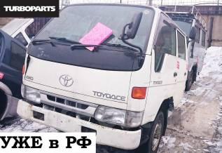 Привод. Toyota ToyoAce, LY152 Toyota Toyoace Двигатель 5L