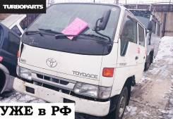Зеркало заднего вида боковое. Toyota Toyoace Toyota ToyoAce, LY152 Двигатель 5L