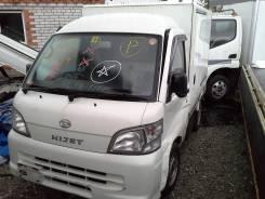 Daihatsu Hijet Truck. S211P0065059, KFVE