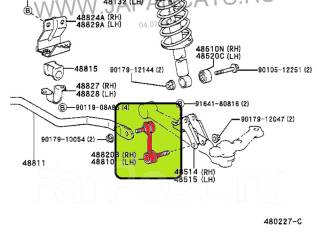 Тяга стабилизатора поперечной устойчивости. Toyota: Cresta, Verossa, Origin, Mark II Wagon Blit, IS200, IS300, Progres, Crown, Altezza, Brevis, Crown...