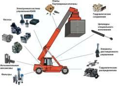 Продажа НШ-насосов, гидрораспределителей и гидроцилиндров в Киквидзе