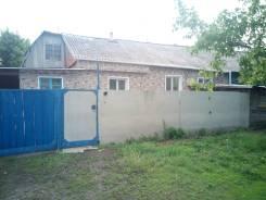 Продам квартиру в 2-х квартирном доме с услугами. Комсомольская ул 36, р-н Центр, площадь дома 71кв.м., водопровод, скважина, электричество 15 кВт...