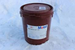 Пластичная смазка Mobil grease XHP 222