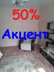 2-комнатная, улица Карбышева 40. БАМ, агентство, 54 кв.м. Комната