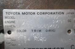 Продажа двигатель на Toyota MARK II JZX90 1JZ-GTE 6090556