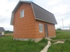 Дом в кипарисово 9.5 соток в строящемся частном посёлке. От частного лица (собственник)
