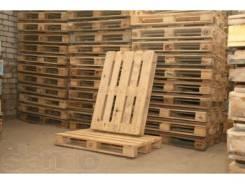 Куплю поддоны деревянные, паллеты