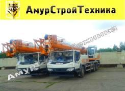 Zoomlion QY30V. Кран автомобильный 532 новый, 30 000 кг., 48 м.