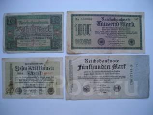 Германия - четыре банкноты одним лотом