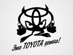 Накладка на дверь. Toyota
