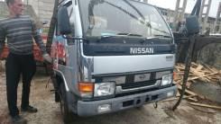 Радиатор кондиционера. Nissan Atlas, R8F23 Двигатель QD32