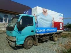 FAW. Продается грузовик , 2 000 куб. см., 2 000 кг.