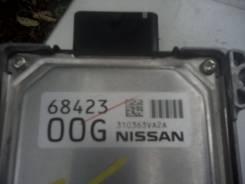 Блок управления. Nissan Juke, YF15 Двигатель HR15DE