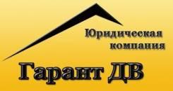 Ведение дел в Арбитражном суде Приморского края. Опыт.