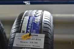 Bridgestone Turanza ER300. Летние, без износа, 1 шт